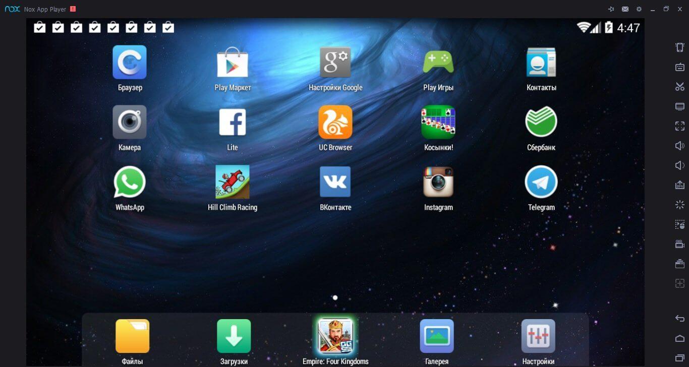 Установка Nox App Player MacOS