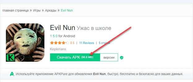 Модифицированные приложения APK