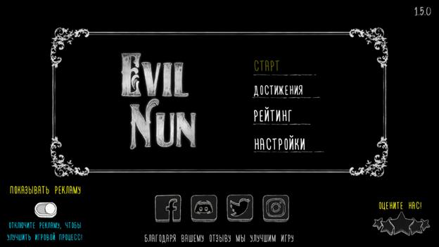 Запуск игры Nox App